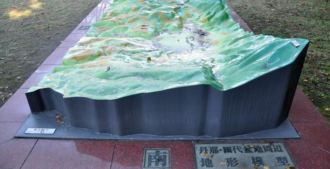 Tanna fault park