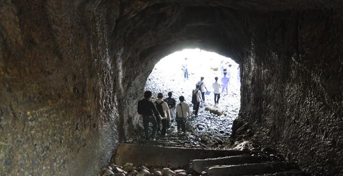 Ryugu Sea Cave