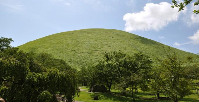 Omuroyama Volcano
