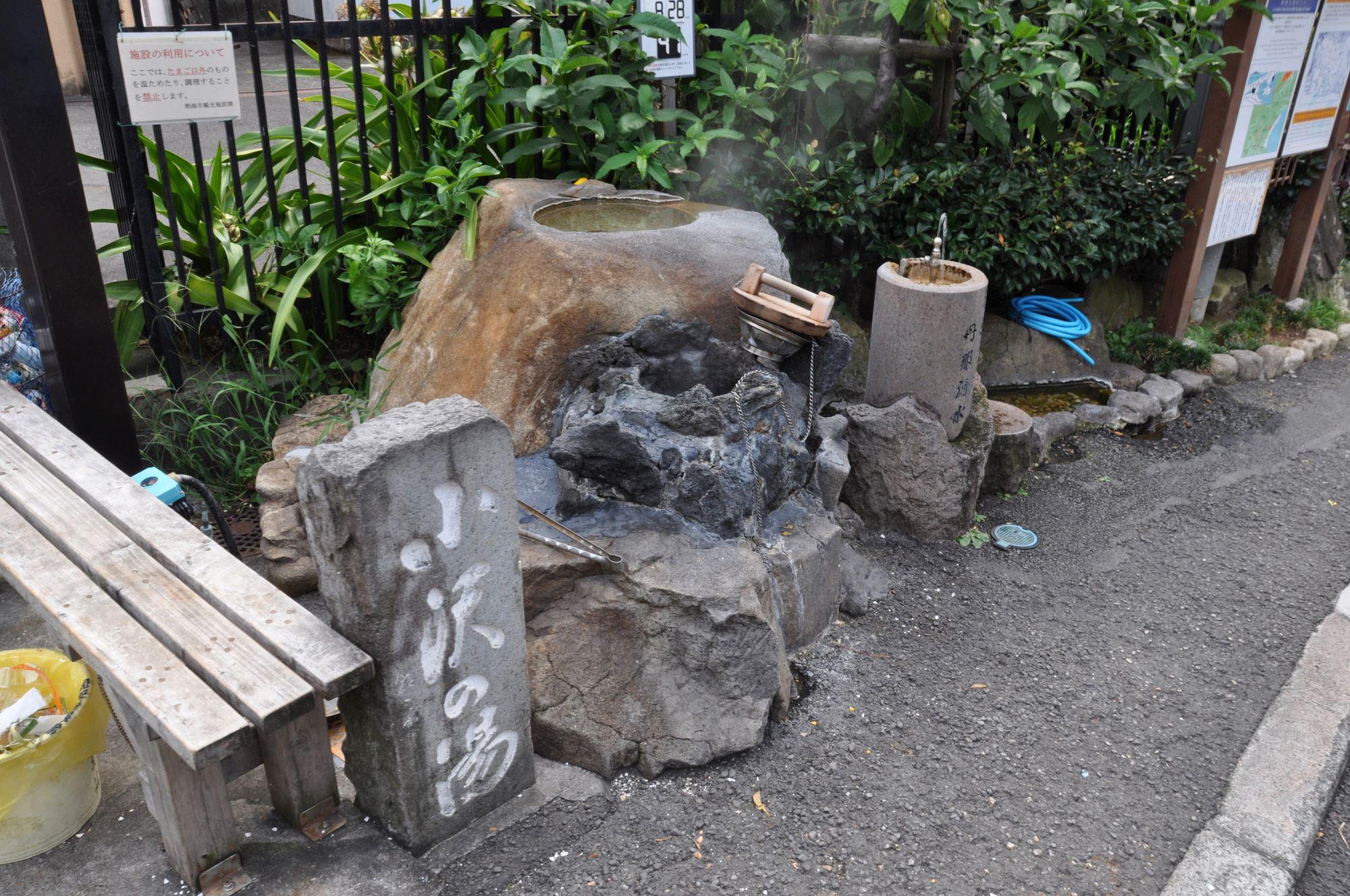 Atami Town
