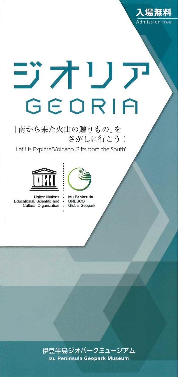 """Museum """"Georia"""""""