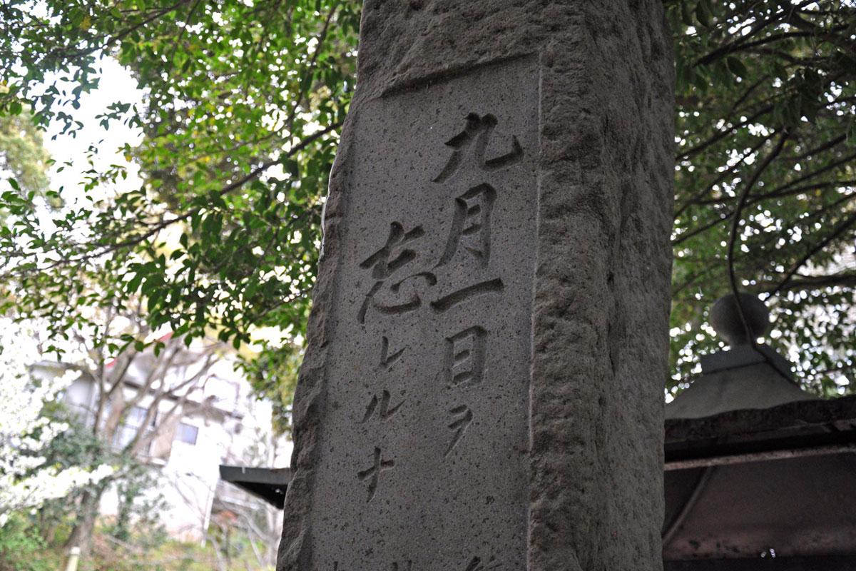 Butsugenji Temple