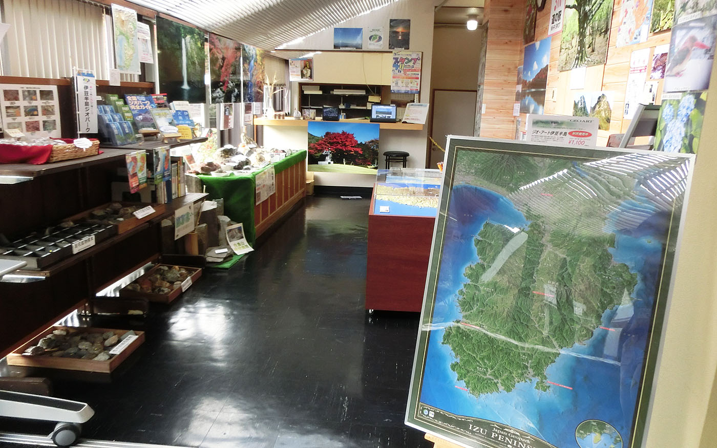 Amagi Visitor Center