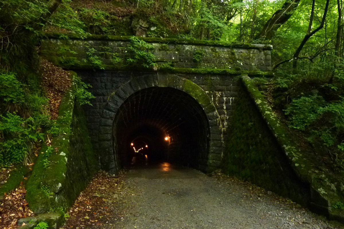 Previous Amagi Tunnel