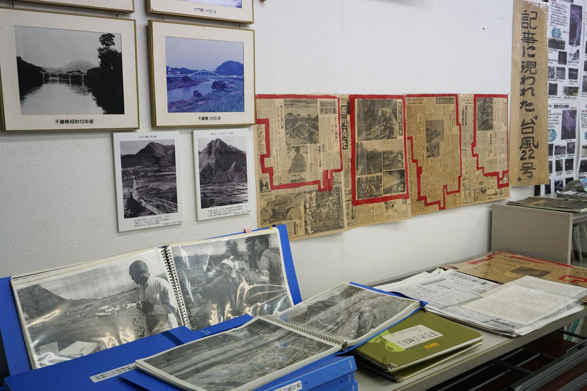 Kanogawa Archives