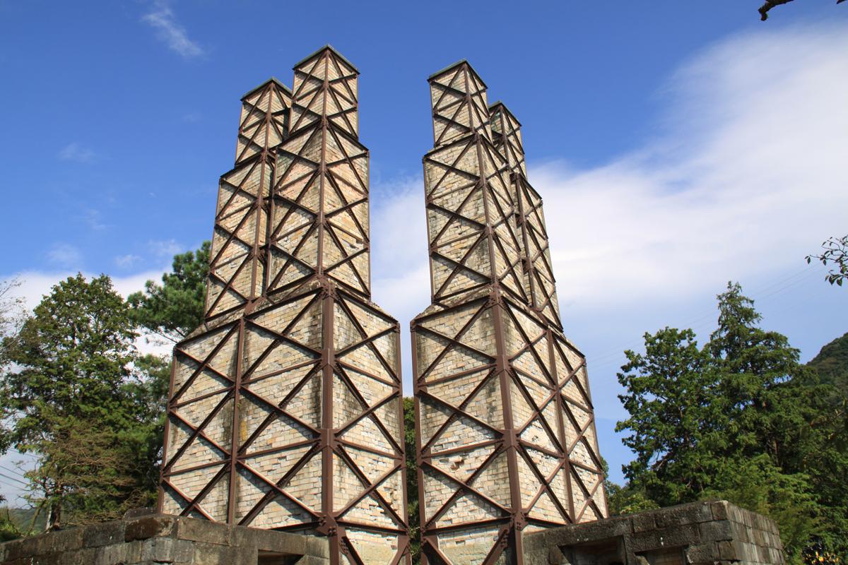 Nirayama Reverberatory Furnaces