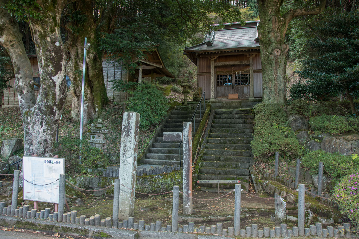 Karaijinja Shrine