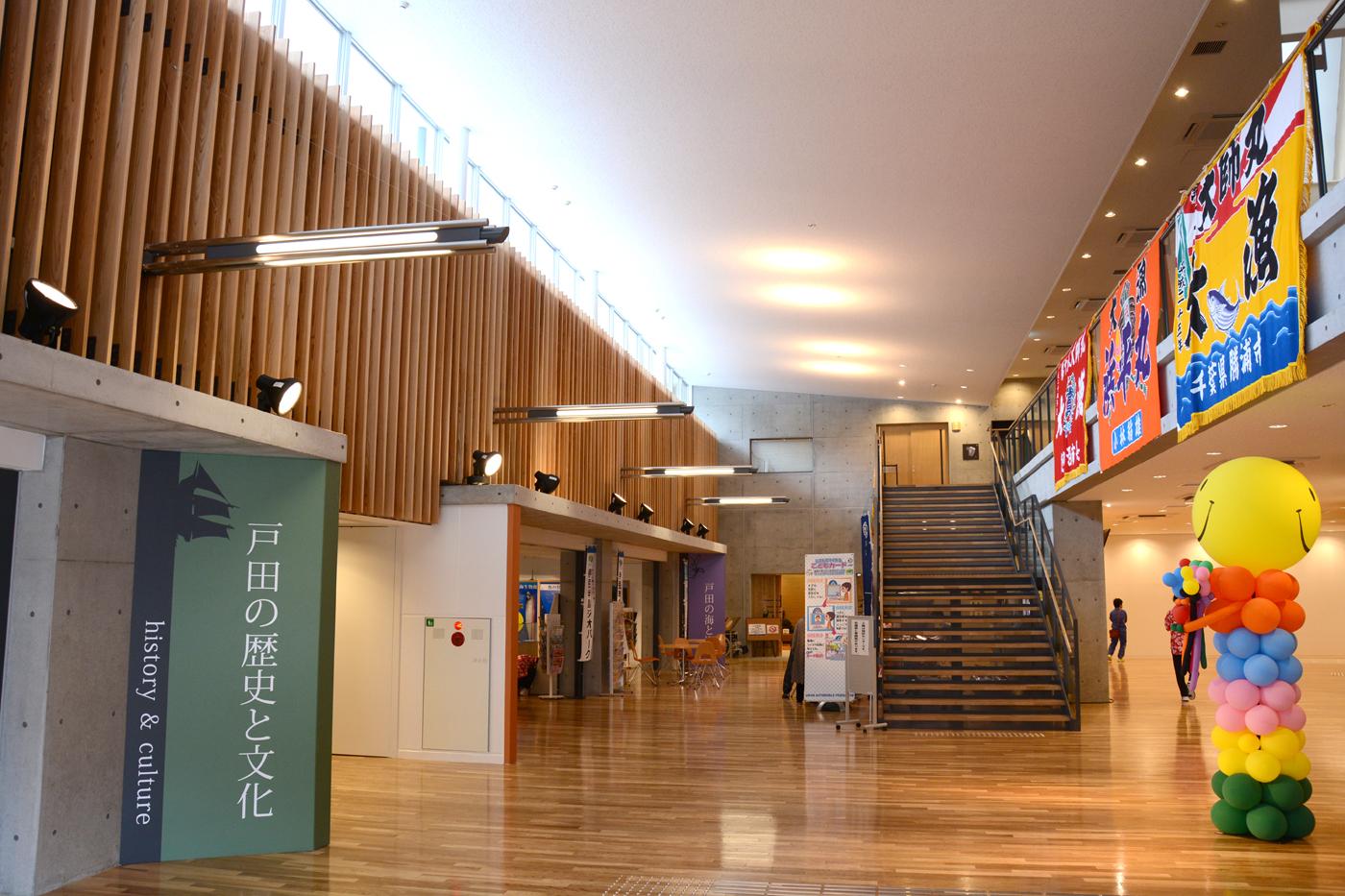 Numazu Visitor Center