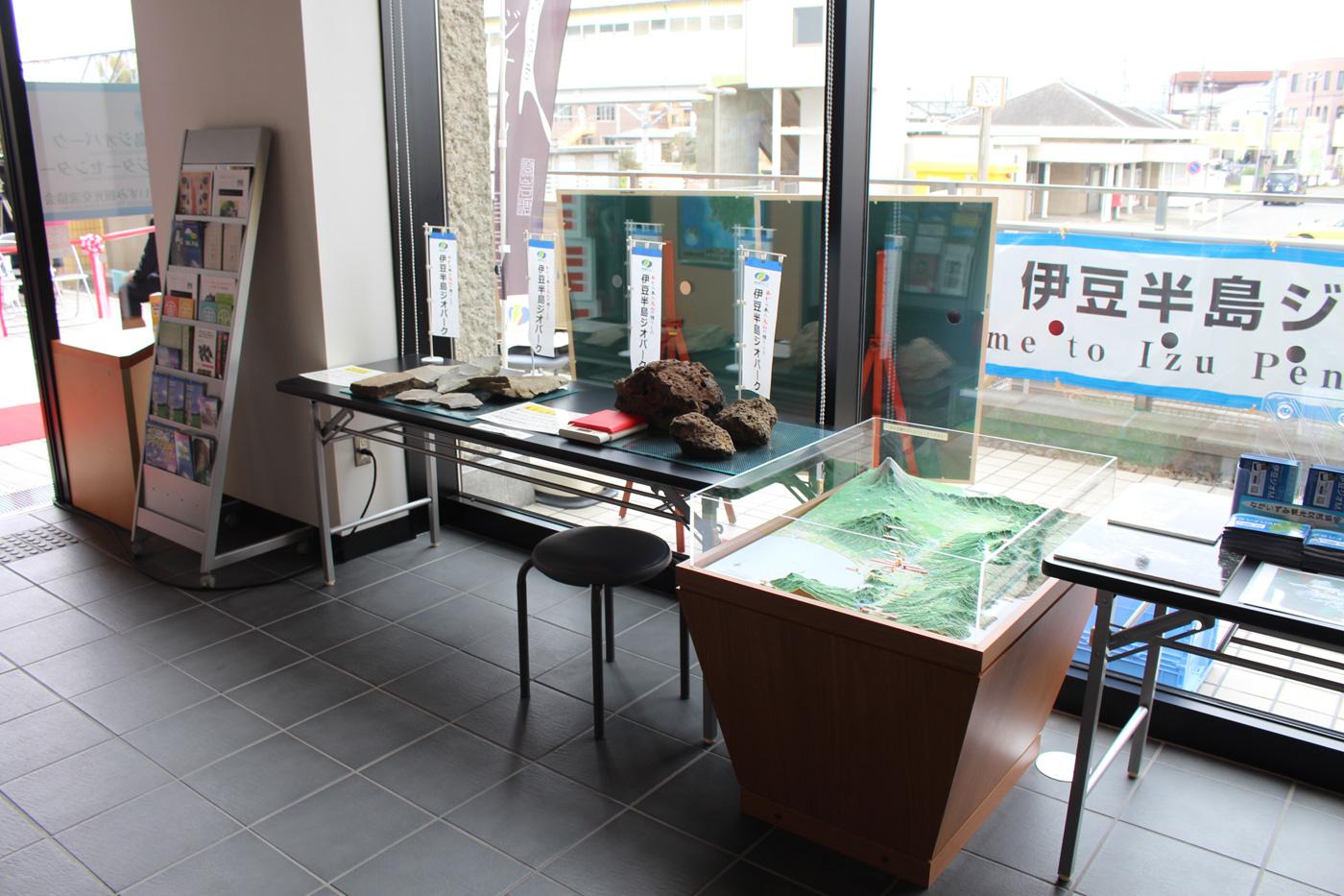 長泉ビジターセンター