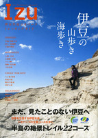 Trekking Guide Book